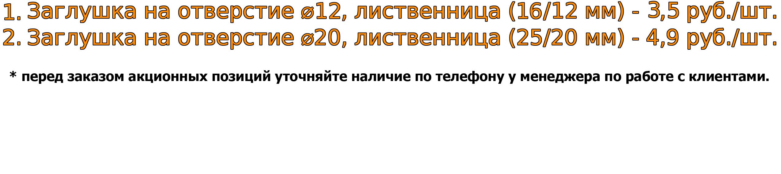sale 5 (2)